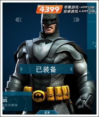 蝙蝠侠阿卡姆起源衣服获得方法