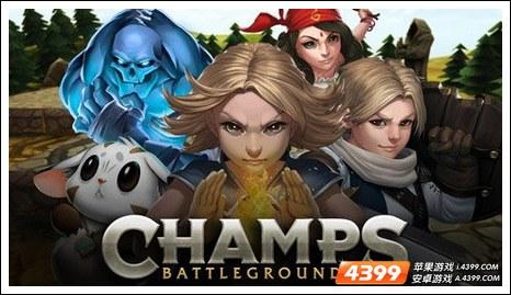 《王者战场》再出新内容 全新竞技赛积分系统