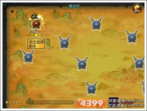 QQ战国副本地图界面