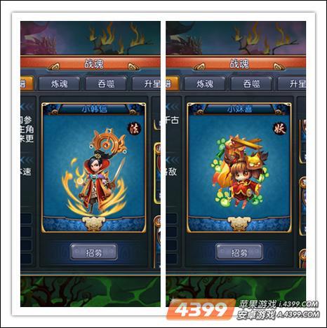 QQ战国战魂卡