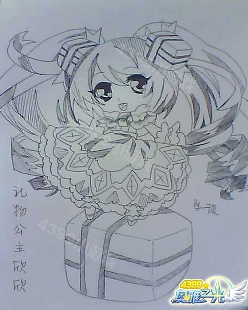 手绘灵公主素描