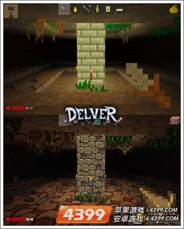 地牢探索者Delver