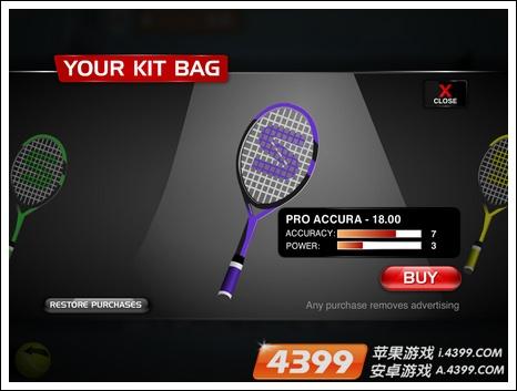 火柴人网球球拍5