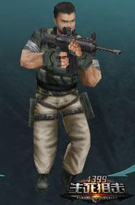 生死狙击角色—比伯