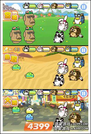 战斗!熊猫背包!美食大王和魔法消除ios版