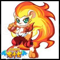 龙斗士赤焰狮