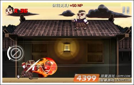 Go忍者游戏画面
