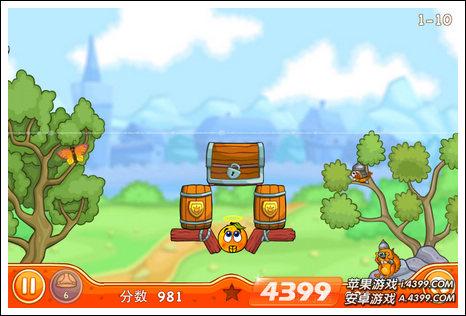 保护橘子2