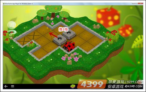 花园推箱子3d两箱第22关攻略