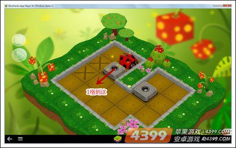 花园推箱子两箱第12关攻略_4399花园推箱子3d