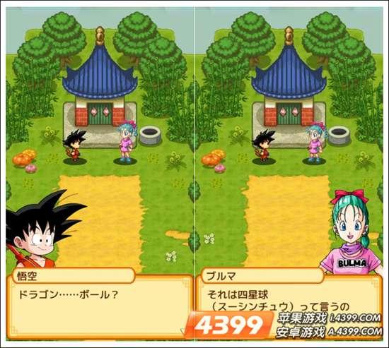 龙珠RPG少年篇