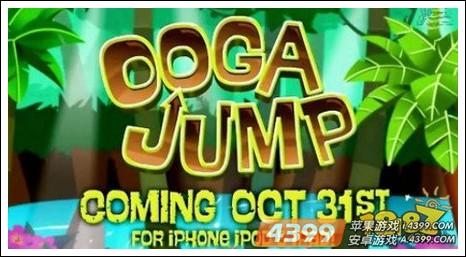 Ooga Jump