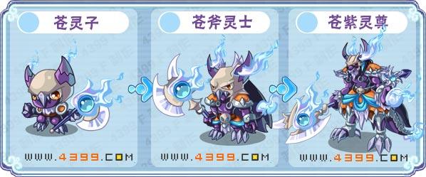 卡布西游苍紫灵尊刷什么 练级