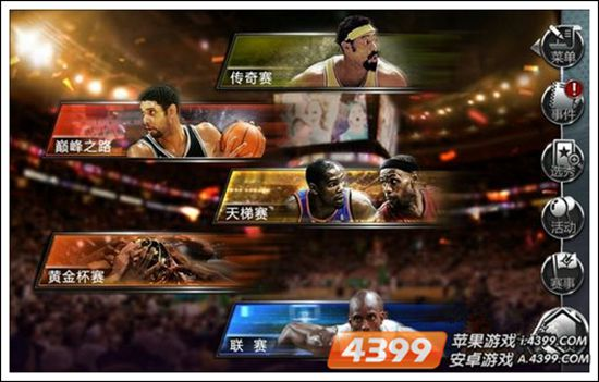 NBA梦之队内测