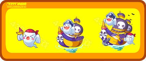 奥比岛乖乖幽灵船