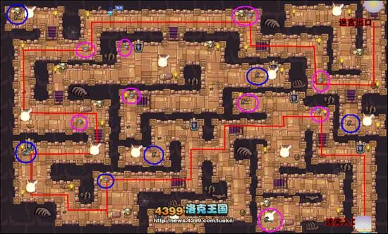 洛克王国赤炎沙域地下宫殿第六层