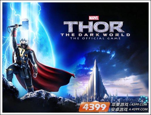 雷神2黑暗世界