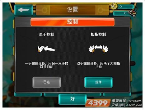塔楼逃生中文版什么时候出