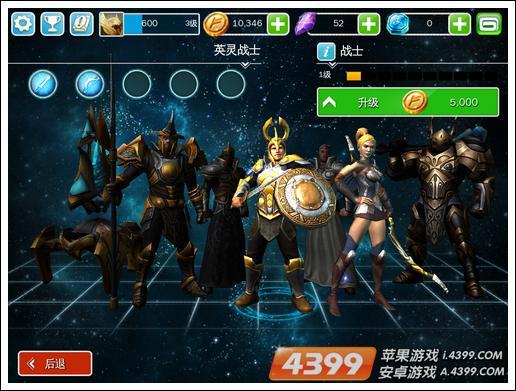 雷神2黑暗世界评测