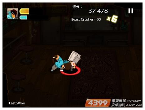 塔楼逃生游戏画面
