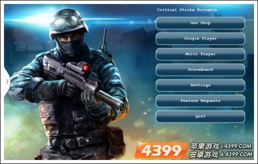 CS反恐精英正式版
