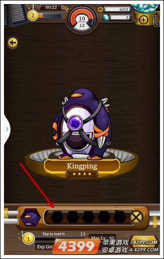 怪兽宝石岛怪兽怎么升级