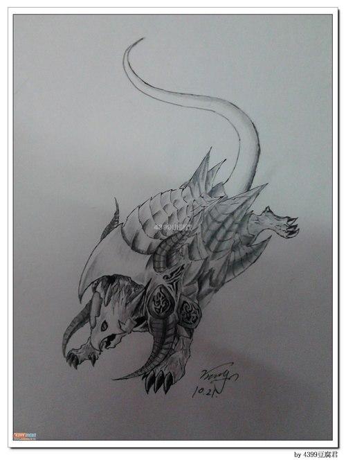 卡布手绘—山海经异兽