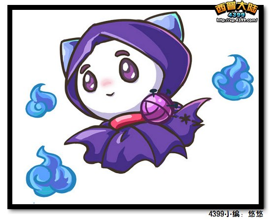 来看看我们这周要更新的精灵——一只超可爱的娃娃!