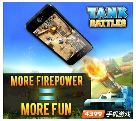 坦克大战Tank Battles