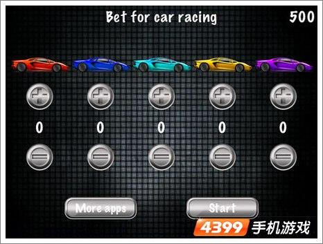 汽车赛 评测