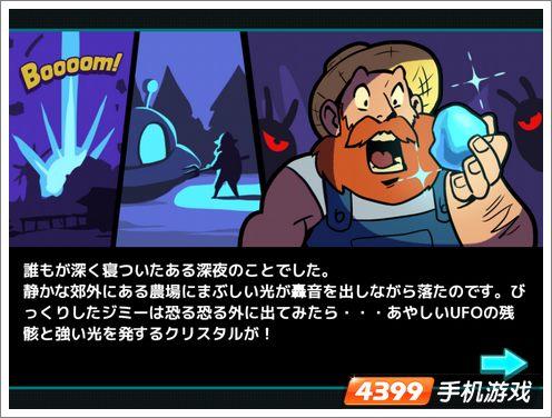 触摸英雄游戏介绍