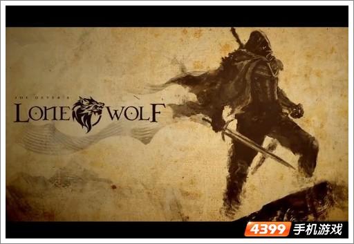 RPG新作《独狼》11月14日推出