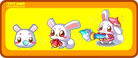 奥比岛涂图兔