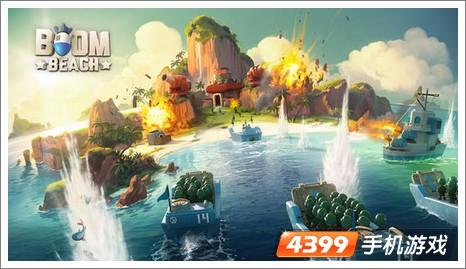 岛屿冲突IOS版