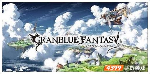 《宏蓝幻想》日式RPG双平台即将来袭