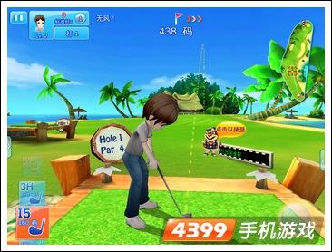 一起高尔夫3球杆选择