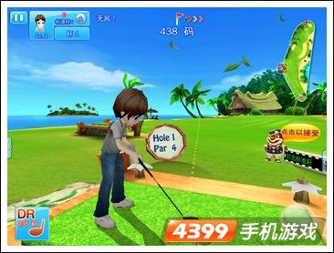 一起高尔夫3击球姿势