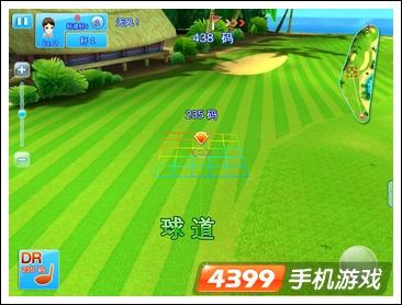 一起高尔夫3击球落点