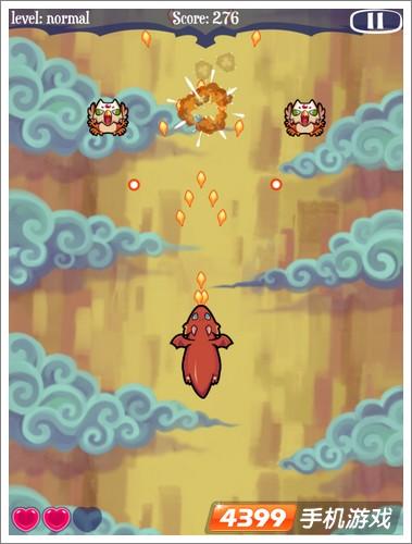 游戏做的更可爱些,也挺好玩的 打开游戏之后,玩家需要选择一种飞龙