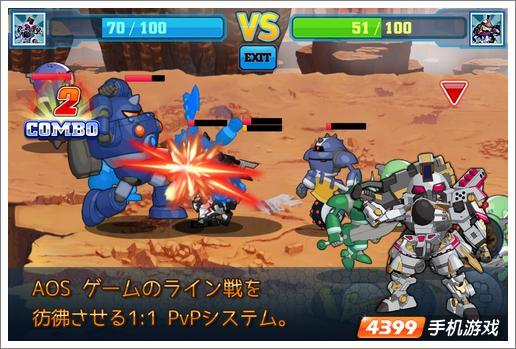 《无限机器人大战》登陆安卓平台