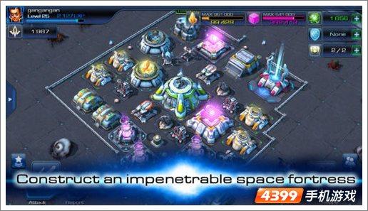星系战争3D策略手游IOS版上架
