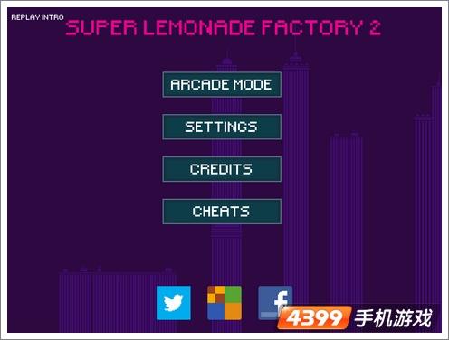 超级柠檬水工厂2