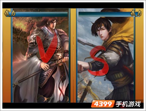 啪啪三国游戏画面