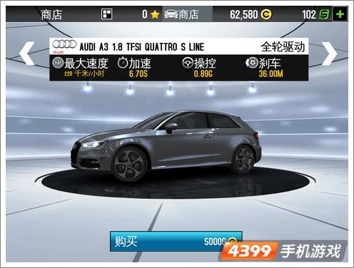 GT真实赛车2游戏赛车类型