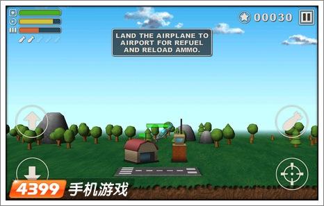 天空之王2飞机怎么降落
