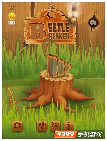 甲虫大作战游戏评测