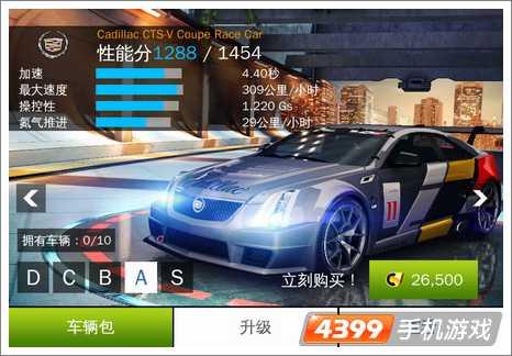 狂野飙车8A级车:凯迪拉克CTS-V Coupe Race Car