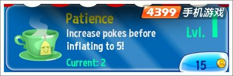 3D河豚鲍勃提升耐心