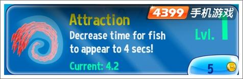 3D河豚鲍勃吸引力