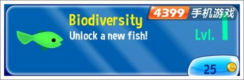 3D河豚鲍勃生态多样性